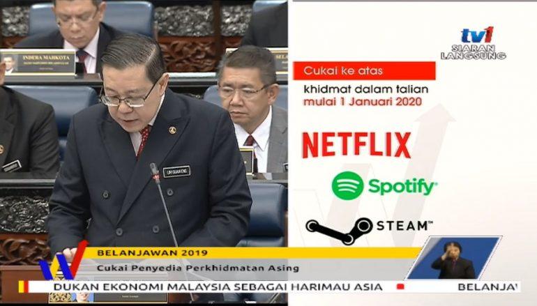 马来西亚政府将从2020年初开始对Steam征税