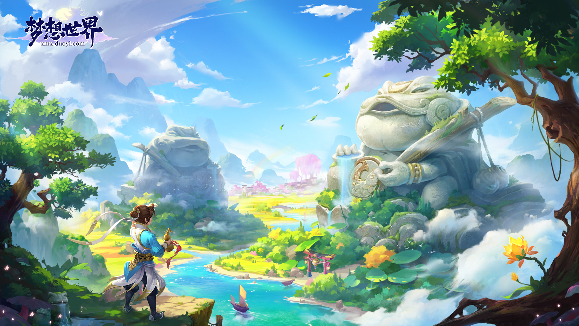 当初的那个梦想世界,让我们一起找回来!