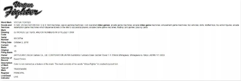 3D格斗游戏始祖重装启动!?世嘉注册新《VR战士》商标