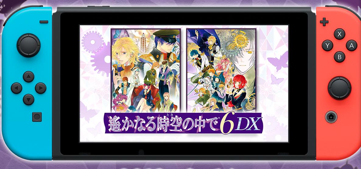 恋爱名作新篇《遥远的时空中6 DX》19年3.14日登Switch
