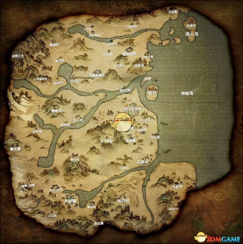 《河洛群侠传》全地区任务及武功奖励一览