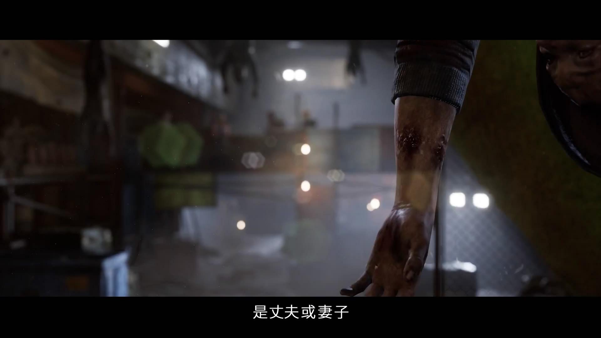 《超杀:行尸走肉》主机版中文预告 2019年2月7日发售
