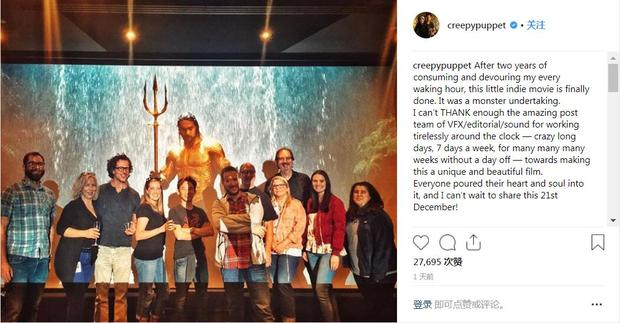 用时两年!温子仁宣布《海王》后期制作正式完成