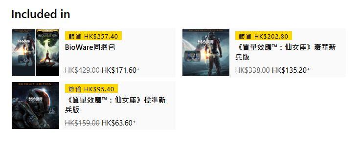 《質量效應:仙女座》XboxOneX畫面強化補丁推出 畫面提升