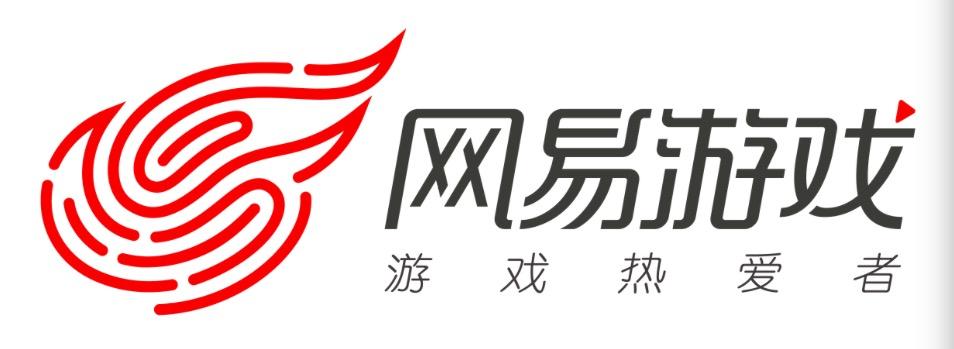 网易CEO丁磊:网易游戏已是世界最大的游戏开发公司