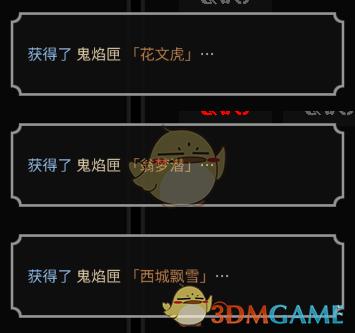 《太吾绘卷》超级内置作弊菜单MOD