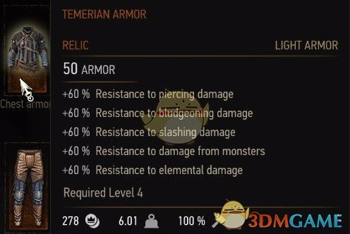 《巫师3:狂猎》装备额外抗性MOD
