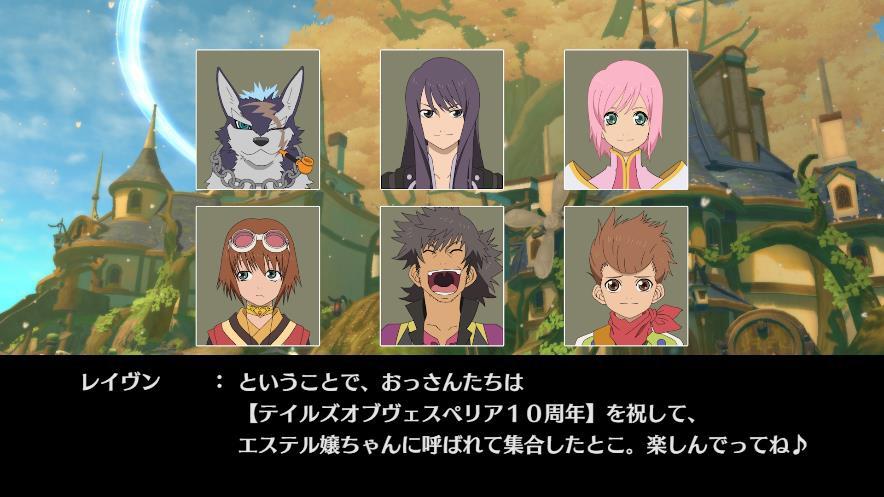 经典新篇《薄暮传说:终极版》最新角色故事截图公开