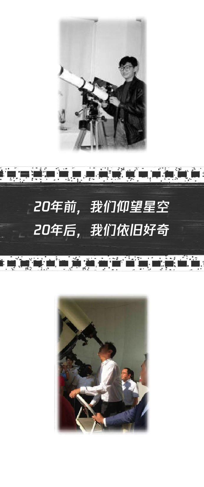 双11腾讯将迎来20岁生日 马化腾20年前的老照片曝光