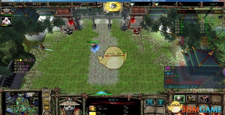 《神仙传·争战天下》v2.7[war3地图]