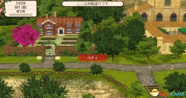 溫馨JRPG《幻想國物語》Switch版新衣裝DLC上線