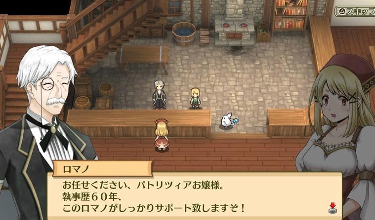 小清新酒場經營名作《瑪蕾尼亞國的冒險酒場》登陸PS4