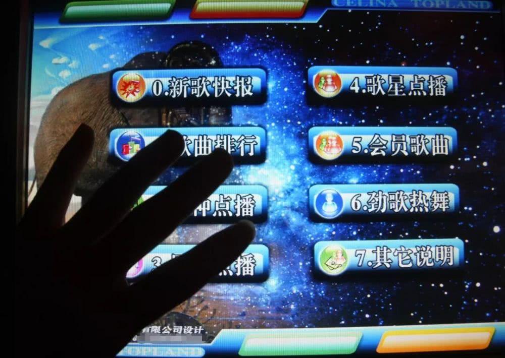 6000歌曲KTV下架背后的亿元使用费博弈:音集协抽4%