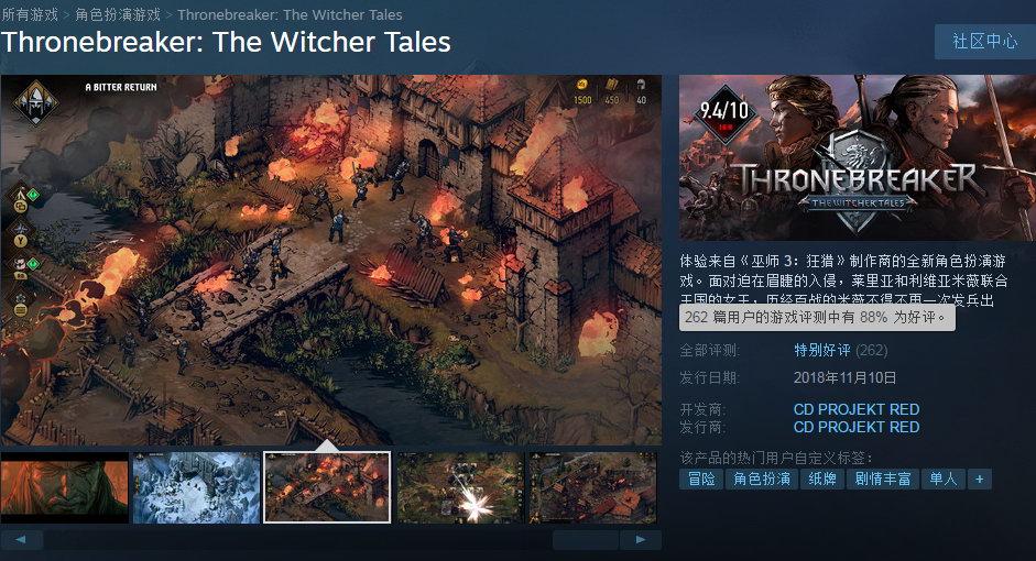 《王权的陨落》Steam好评不断 游戏买一赠一玩家点赞
