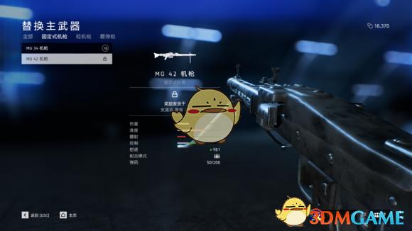 《战地5》流畅画面设置推荐