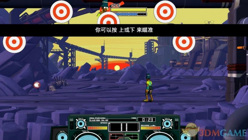 3DM《致命联盟:烈火》完整汉化下载 独特格斗体验