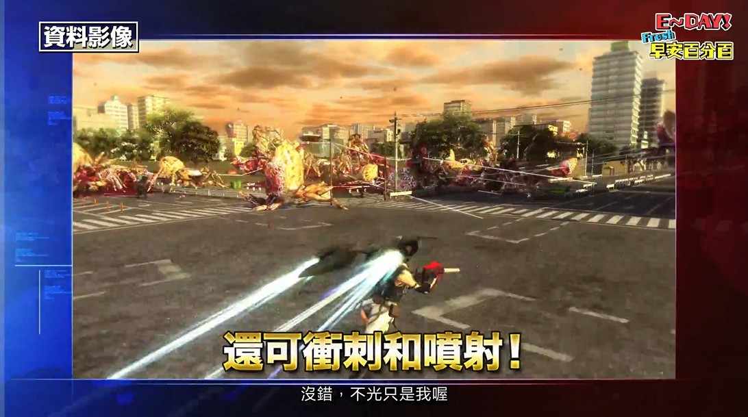 新载具和装备亮相!《地球防卫军5》中文预告发布