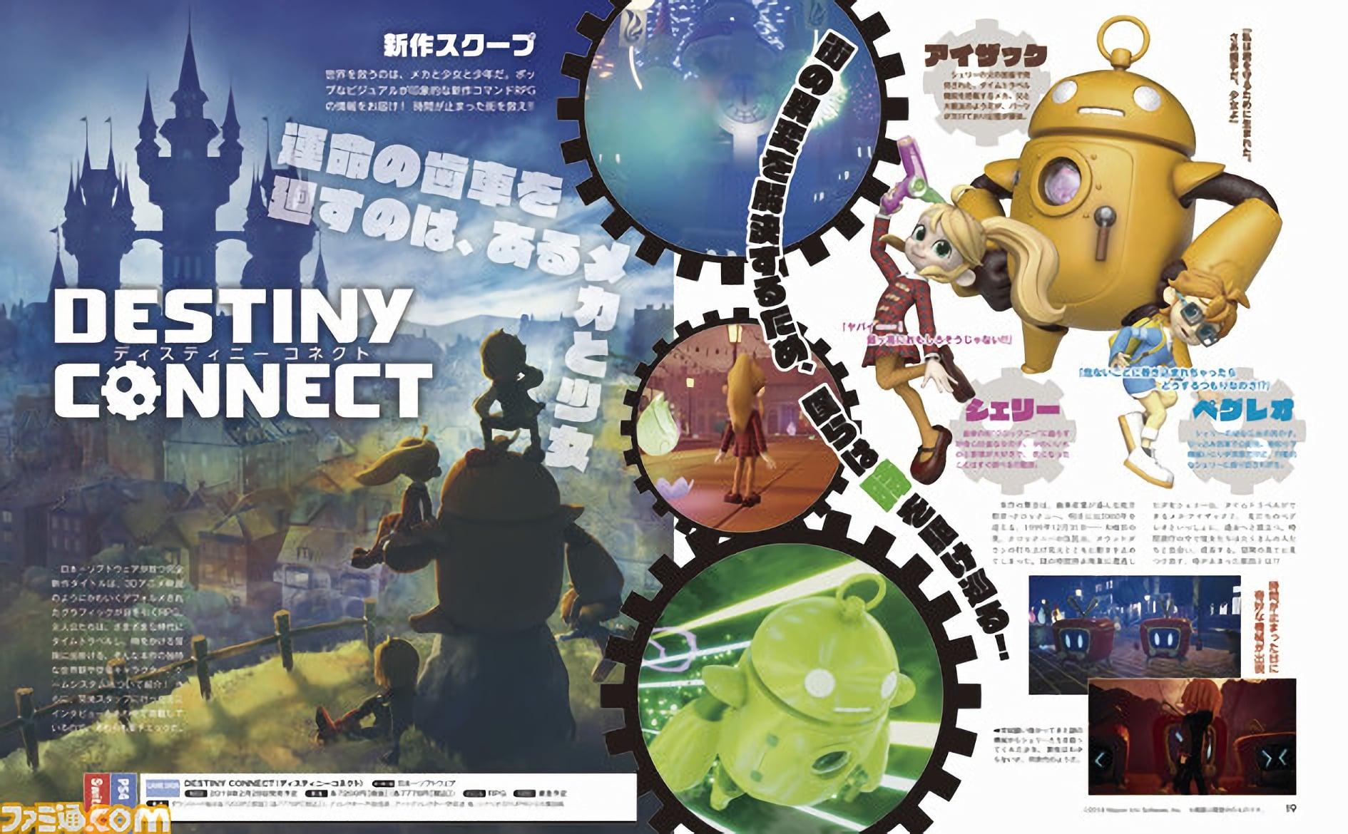 日本一RPG新游戏《宿命连接》明年登陆PS4及Switch