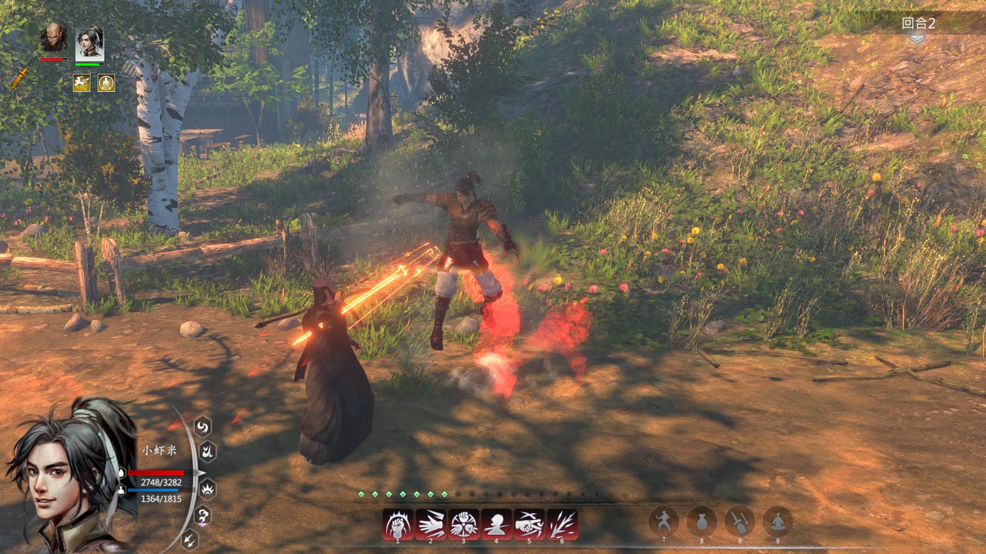 《河洛群侠传》Steam版更新发售日期 11月15日发售