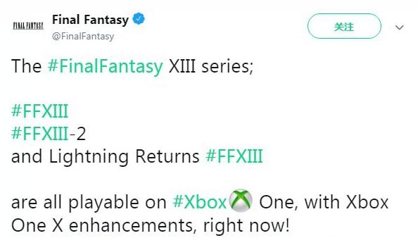 <b>Xbox one X不仅4K化《最终幻想13》 还附有高质量原生动画</b>