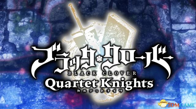 PS4《黑色五叶草:骑士四重奏》新参战角色夏洛特演示