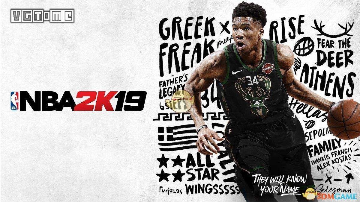 《NBA 2K19》上籃終結操作教程分享