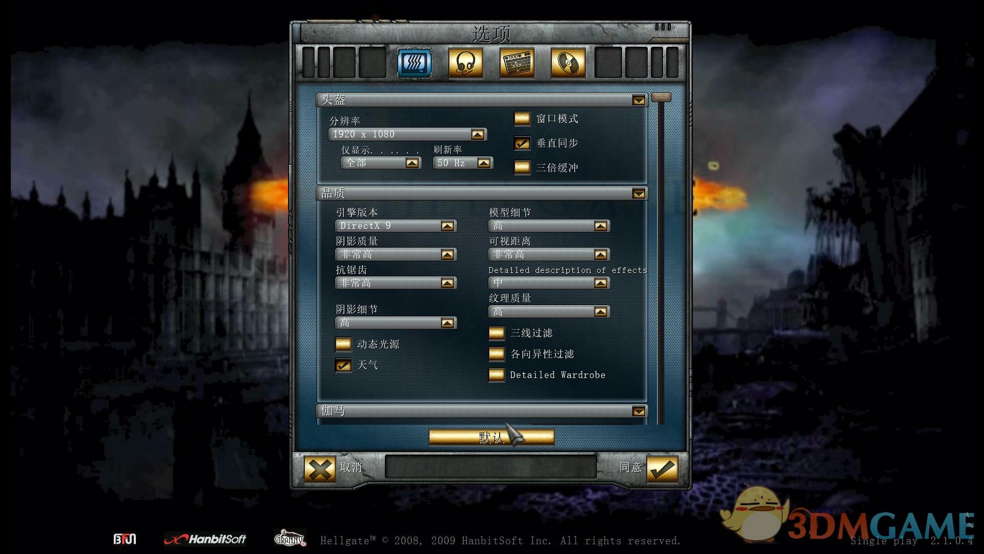 经典重生 3DM汉化组制作《暗黑之门:伦敦》尝鲜汉化下载