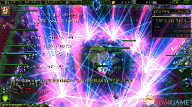 《勇敢者的游戏·天神祝福》v3.04[war3地图]