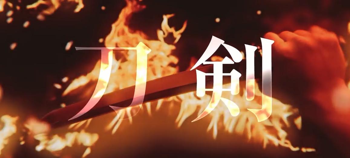 真人电影《刀剑乱舞》-迷你酷-MINICOLL