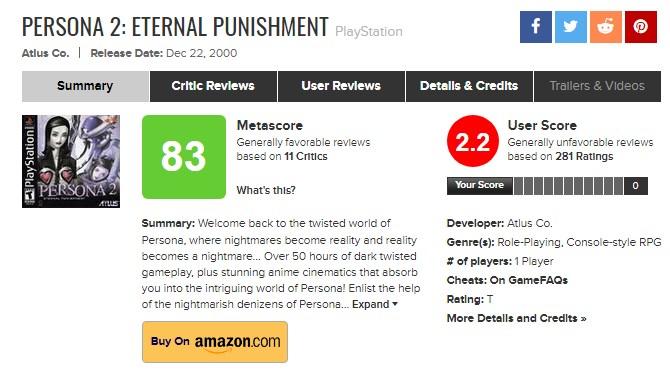 《女神异闻录》全系列突遭Metacritic用户恶评 原因不明
