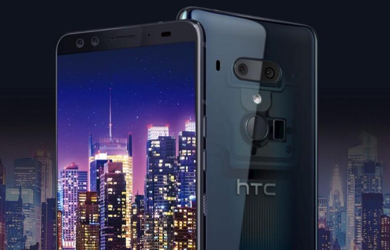 关门是不可能关门的:HTC表示绝不会放弃手机业务