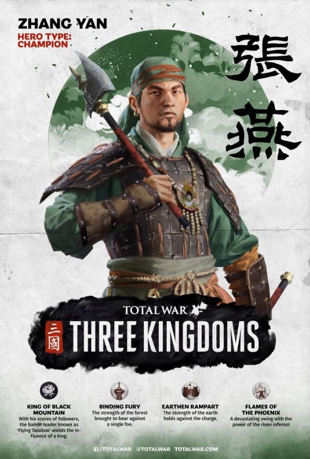 全面战争:三国 - 叽咪叽咪   游戏评测