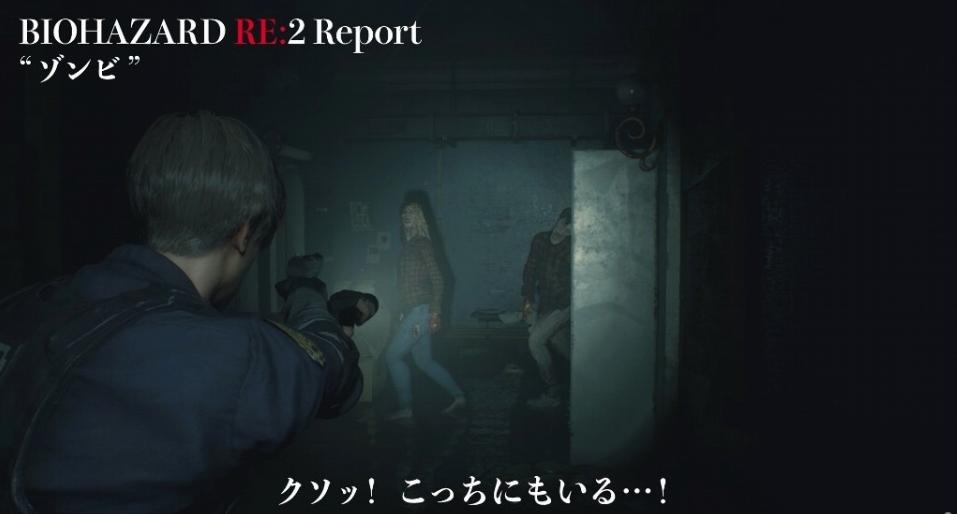 《生化危机2:重制版》最新官宣短视频放出 展现多种视角
