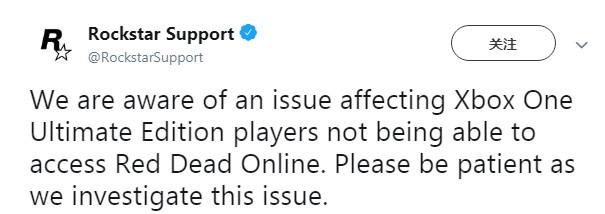 Xbox大表哥2终极版用户无法进入OL R星正积极修复