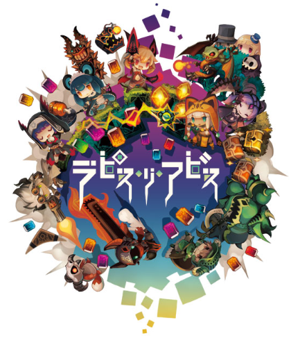 发售在即!日本一ARPG创意新作 《深渊狂猎》 最新系统情报公开