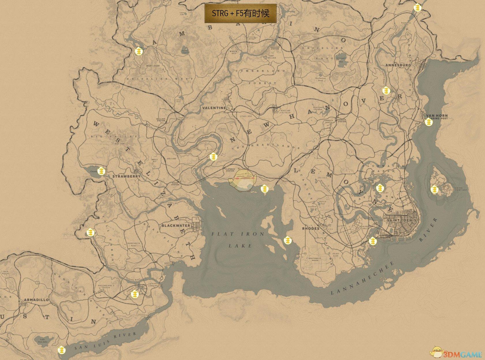 《荒野大镖客2》传奇鱼位置一览