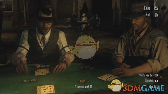 《荒野大镖客2》棋牌挑战心得分享