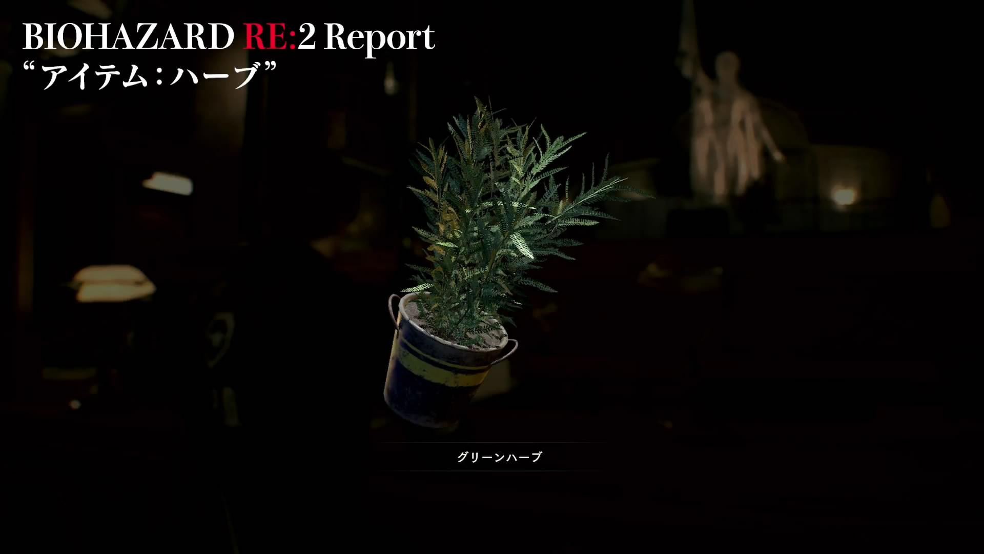《生化危机2:重制版》特色介绍新视频 克莱尔惨被扑倒