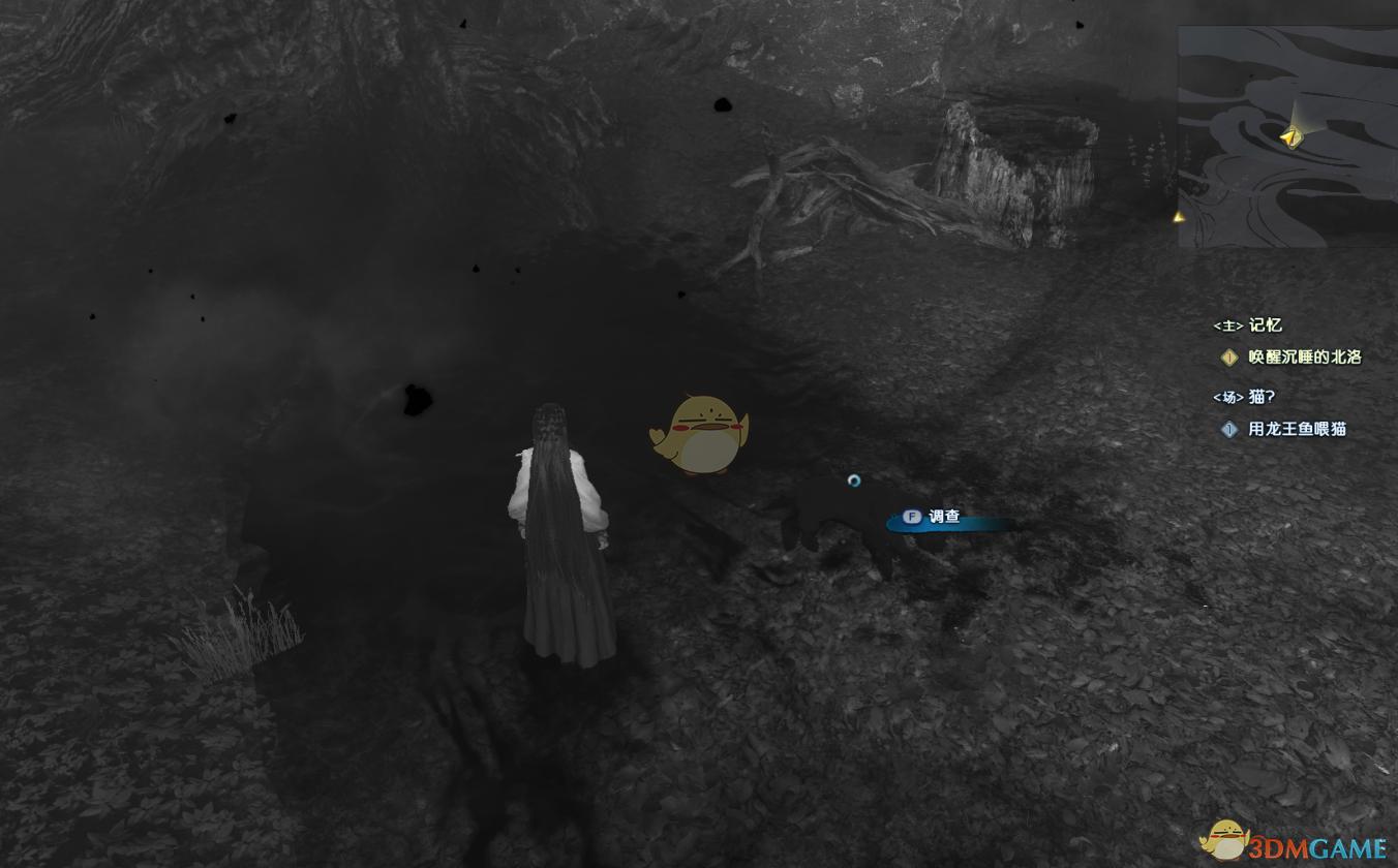 《古剑奇谭3》北洛的回忆碎片和云无月的声响使命攻略共享