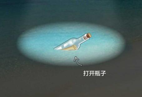 微信QQ邮箱已暂时下线漂流瓶服务:清理色情内容