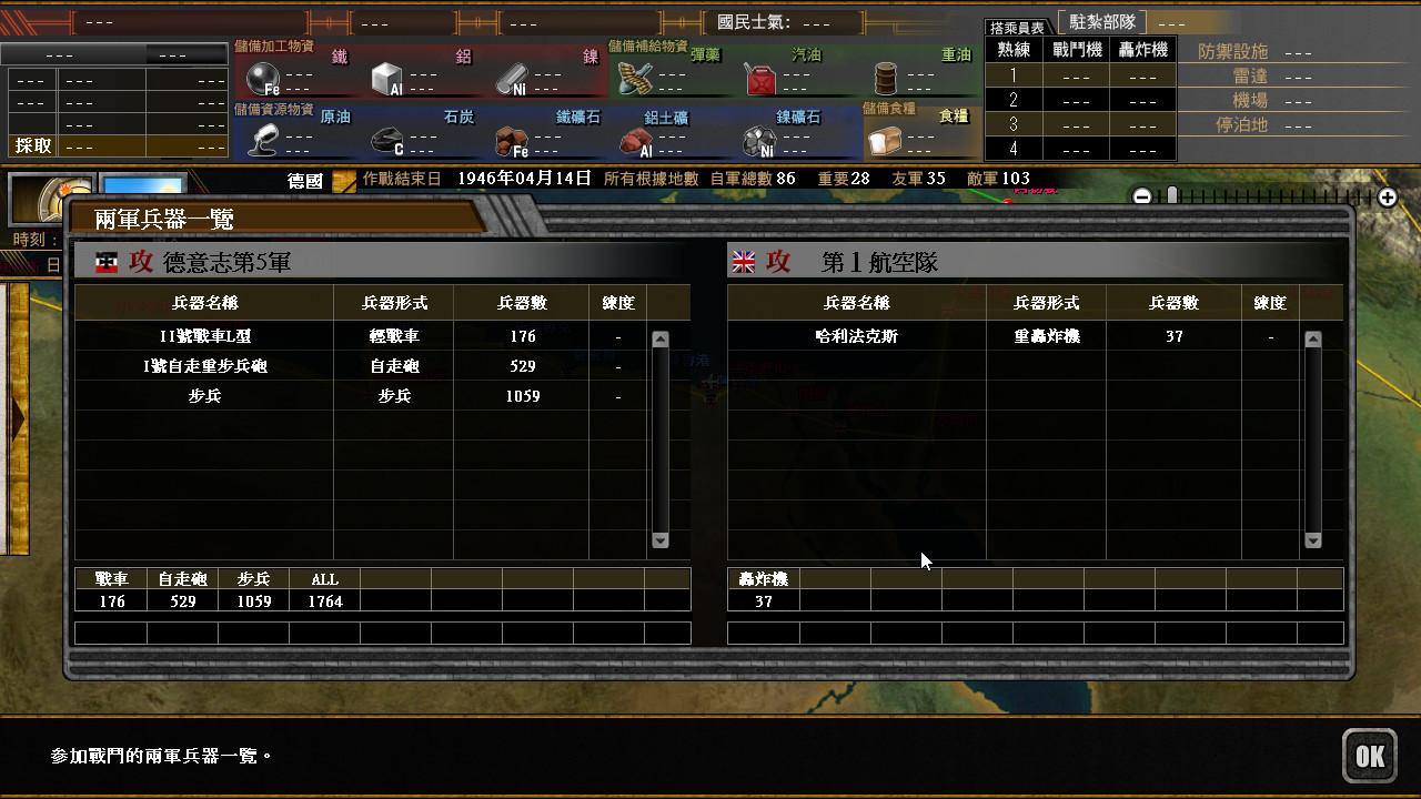 《太平洋之岚6》已登陆PC Steam平台 国区58元支持简中