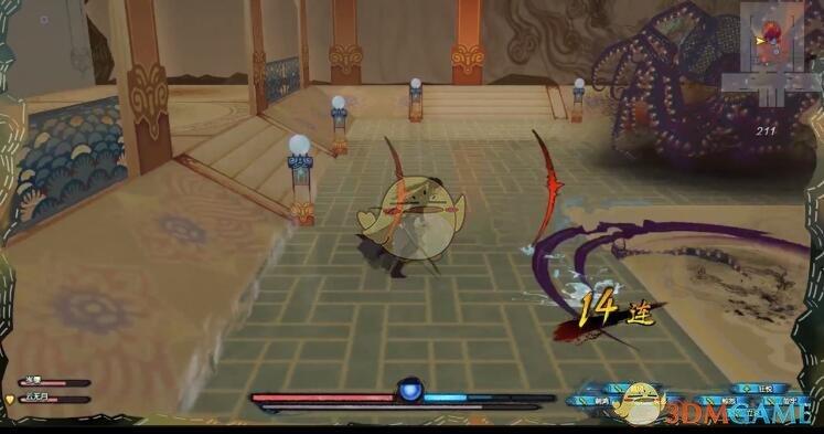《古剑奇谭3》BOSS八腕大王招式动作详解