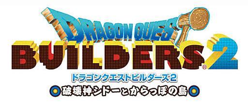 勇者斗恶龙 创世小玩家2 - 叽咪叽咪 | 游戏评测