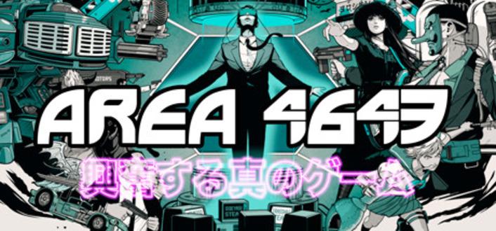 《忍者杀手》作者新作《AREA 4643》Steam页面公开