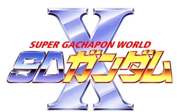 经典名作《SD高达X:超级扭蛋世界》12.6日登陆Switch