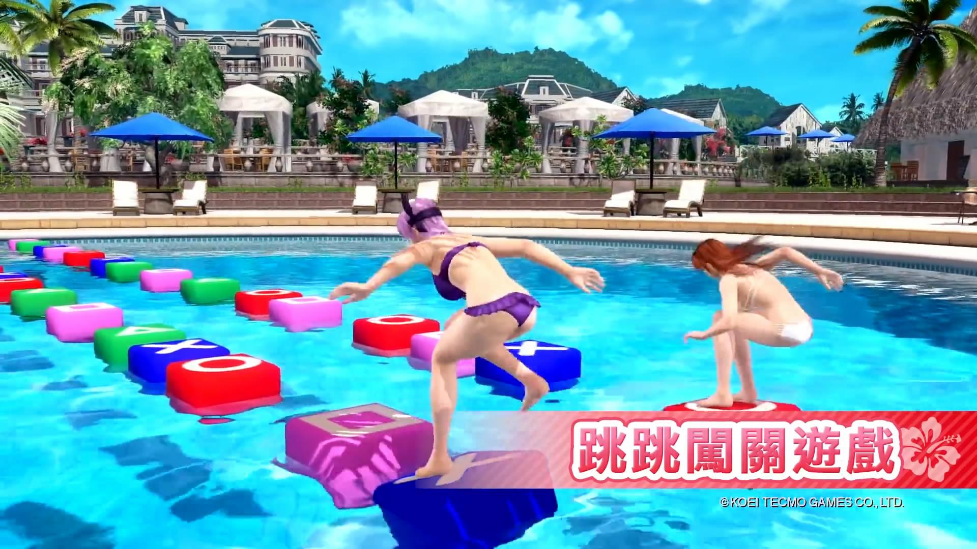 《死或生沙滩排球3:绯红》中文预告 妹纸展现性感身姿