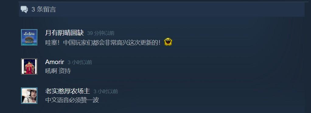 《双点医院》Steam今日更新 现已加入中文配音