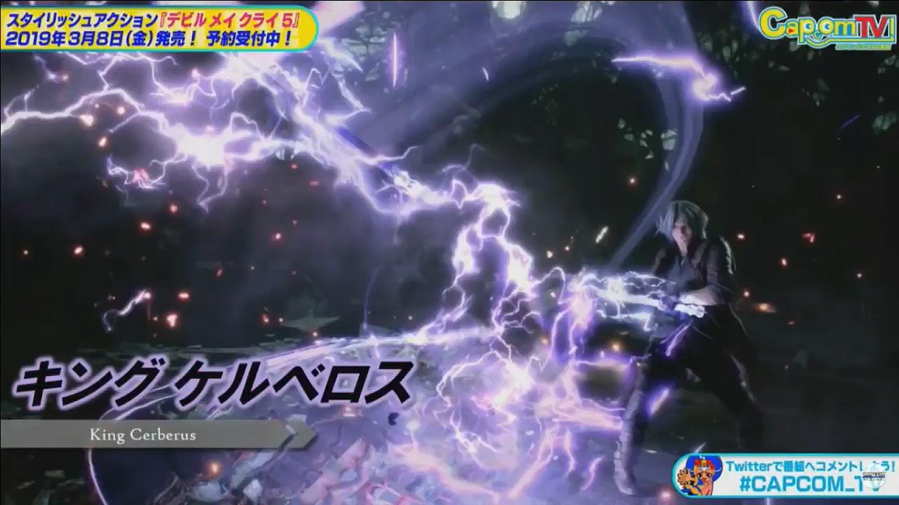 CAPCOM发布《鬼泣5》但丁三节棍武器试玩视频