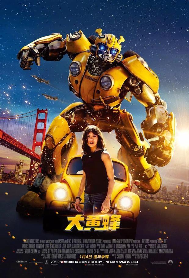 腾讯影业与派拉蒙合作出品《大黄蜂》 未来将继续合作
