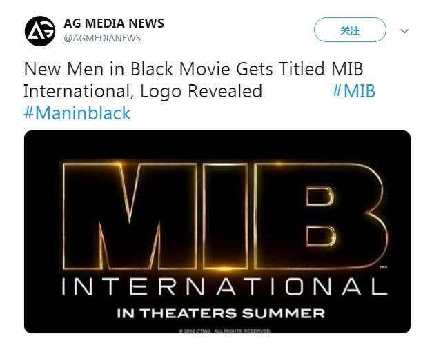 不是星际?《黑衣人》新作正式定名《国际黑衣人》